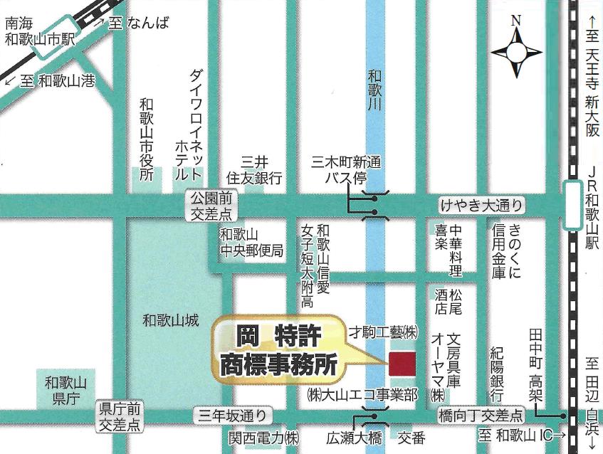 岡特許商標事務所の近辺詳細地図